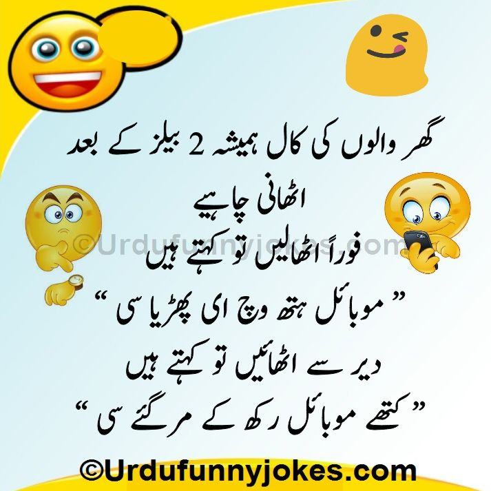 Adult nude jokes in urdu 4