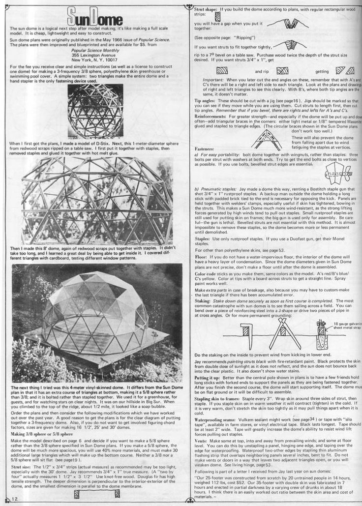 how to build a dome