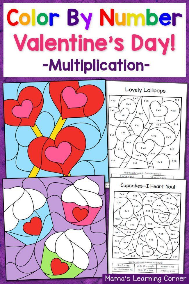 valentine 39 s day color by number multiplication worksheets serving homeschoolers parents who. Black Bedroom Furniture Sets. Home Design Ideas