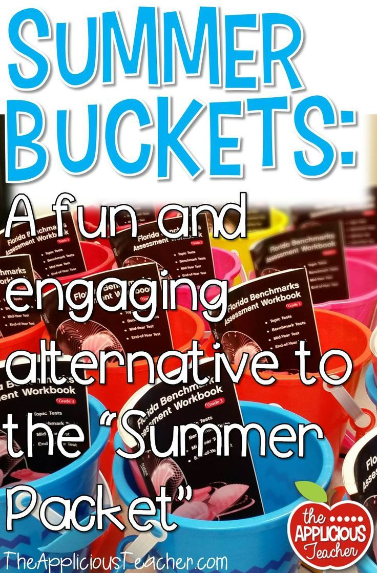 Workbooks 9th grade summer workbooks : 71 best End of the School Year Ideas images on Pinterest | End of ...