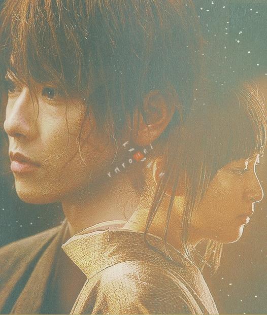 37 Best Images About SAMURAI X On Pinterest