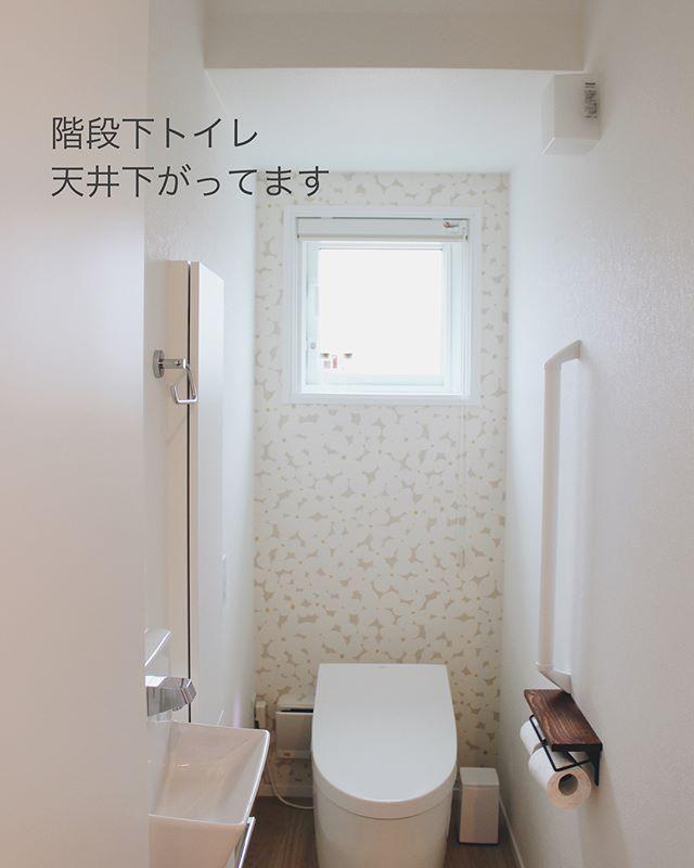 Chiharuさんはinstagramを利用しています 私の選んだクロスたち