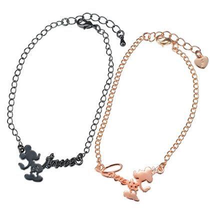 Mickey & Minnie Pair Silhouette Bracelets