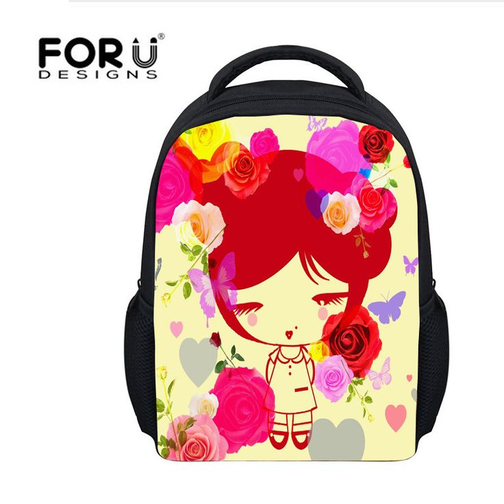 FORUDESIGNS Kawaii Emoji Printing Girls Boys SchoolbagCute Mini Small School Bags For Kids Baby