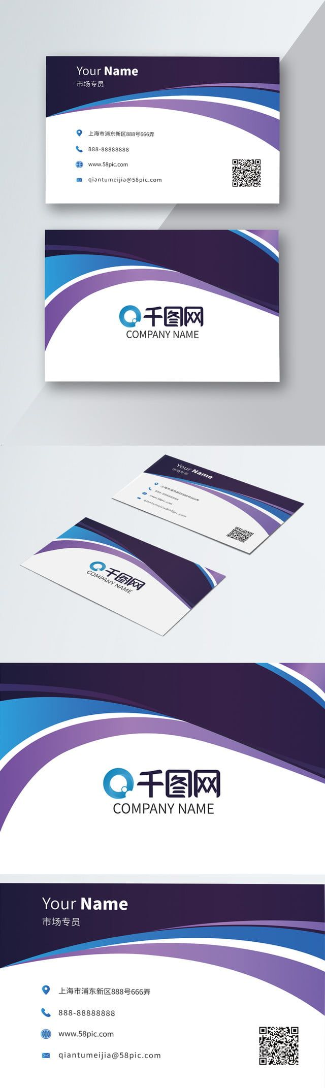 Business Card Pos Machine Installation Unionpay Logo Regarding Plastering Business Cards Templates Business Card Template Medical Business Card Card Template