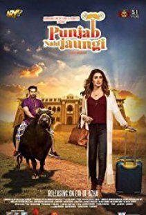 Punjab Nahi Jaungi 2017 Full Movie Free Download HD Cam