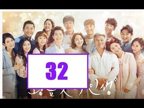 My Golden Life | Episode 32 | SUB: ENG, CHN, IND.South Korean television series best asian dramas.Watch Online