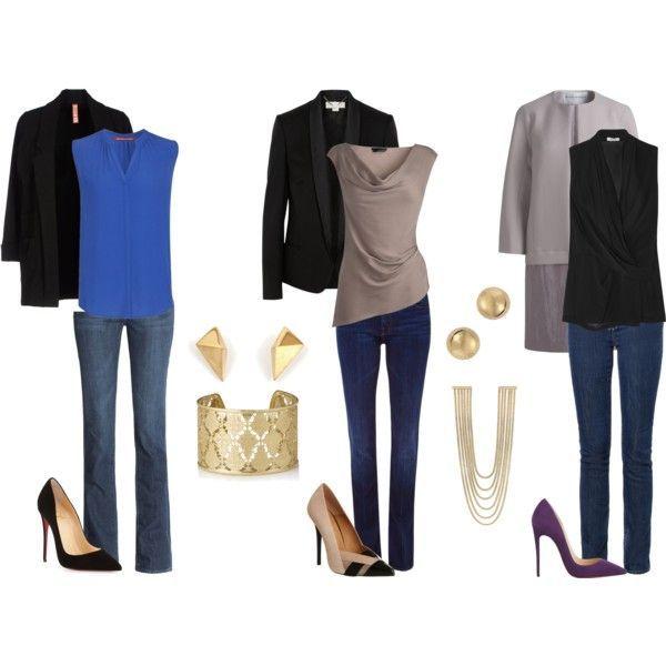 Look profesional jeans para llevar a la oficina. LOS JEANS PERFECTOS PARA EL TIPO DE CUERPO CON ESPALDA ANCHA