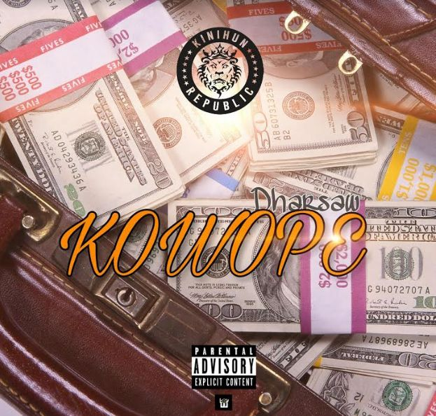 music: Dharsaw  Kowope   Few weeks after dropping his Collaboration with RnB Singer Sojay KINIHUN REPUBLICs Front man Dharsaw comes through with a street hop titled KOWOPE. Put on your dancing shoes and Enjoy!  Audio Player  00:00  00:00  Use Up/Down Arrow keys to increase or decrease volume.  DOWNLOAD AUDIO HERE  music