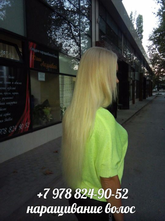 Удлинение волос - как способ изменить жизнь к лучшему http://long-hair.krim.co/post/150484175011  Наращивание волос в Симферополе : подготовьте себя к переменам в своей жизни - заранее… /  +7 978 824-90-52 Юлия /Волосы натуральные, крымские, высокого качества - профессиональное наращивание от 50 руб. за прядь волос (включая работу). /  Все волосы разные, поэтому стоимость наращивания зависит от выбранных Вами волос, и поэтому подходите, примеряйте и наращивайте те волосы, которые подойдут…