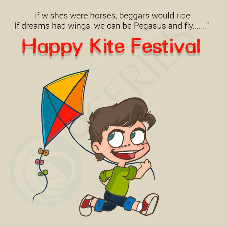 #9series - #Wishing all of you a very #happy and #safe #Kite #festival.  Happy #Uttarayan!