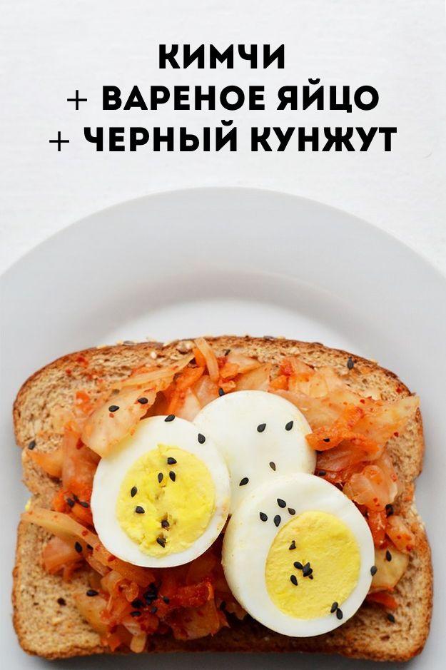 Лучшие бутерброды на завтрак: 21 идея