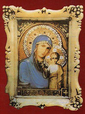 Nuestra Señora de Soufanieh Damasco,Siria,1982 http://www.corazones.org/maria/damasco.htm En el barrio de Damasco llamado Soufanieh, se produjo a partir de 1982 una aparición aprobada tanto por la IglesIa Católica como por la Ortodoxa. Juan Pablo II, en su visita a Damasco utilizó el cáliz de Myrna (la vidente), donde recogía el aceite que manaba de la imagen de la Virgen... lMensaje principal: Ser instrumentos de UNIDAD por medio de la conversión y el amor