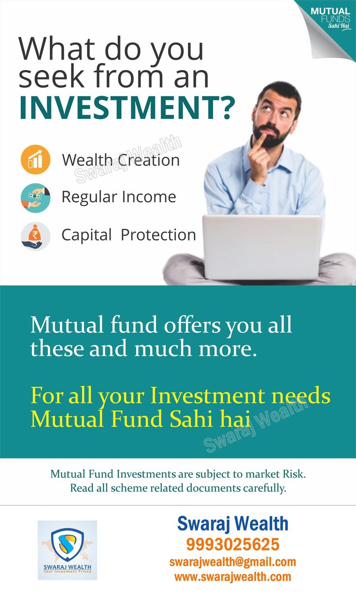 17 best mutual funds images on pinterest what ever you need from an investment mutual fund can provide you biocorpaavc Images
