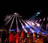 Vertigo laser show nel maestoso scenario della Cascata delle Marmore. Distanza del raggio laser circa 800 metri.