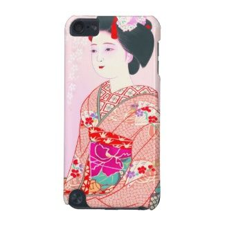 Kyoto Brocade, Four Leaves - Spring japanese lady #kyoto #spring #lady #beauty #geisha #pink #kimono #cherry #sakura #Japan #oriental #vintage #gift #classic #girl #girly #pinky
