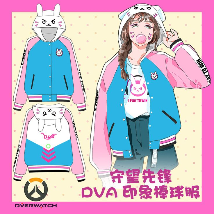Girly Girl Originals Cardigan on Girly Girl の To Alice.Girly Kawaii Dva Jojo Cardigan Cartoon Rabbit Ear Hoodie Gg230 Alternatively stay bang up to date with the latest retro-look , adding 80's style glamour with a 24st Century twist.