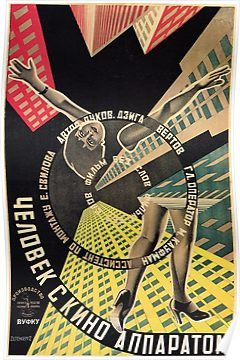 'Man with a Movie Camera, vintage movie poster, 1929' Poster by Alma-Studio
