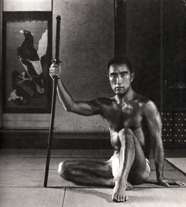 Yukio Mishima par Marguerite Yourcenar