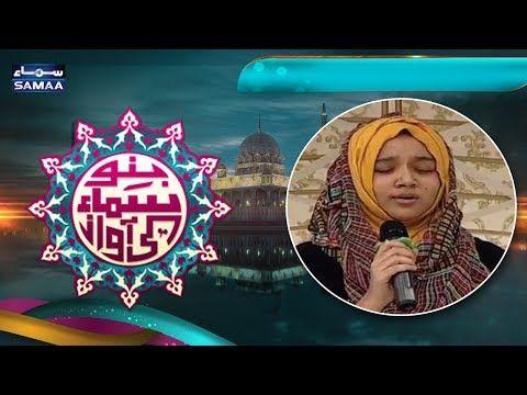 Maheen Zaidi | Bano Samaa ki Awaz | SAMAA TV | 22 June 2017 - https://www.pakistantalkshow.com/maheen-zaidi-bano-samaa-ki-awaz-samaa-tv-22-june-2017/ - http://img.youtube.com/vi/_IGgN5iKtPs/0.jpg