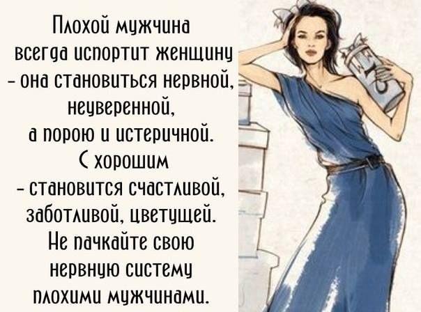 Богиня красоты