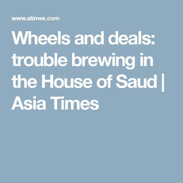 Wheels and deals: trouble brewing in the House of Saud | Asia Times