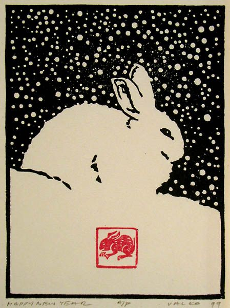 Happy New Year, 1999 by Andrew Valko R.C.A., woodblock. Born in Prague, Czechoslovakia in 1957 he studied wood block printing in Japan with master printmaker Toshi Yoshida.