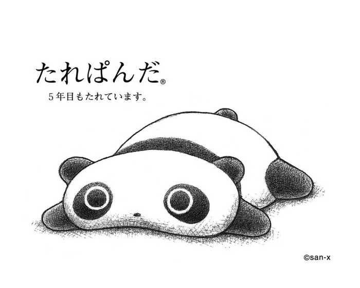 Kawaii Coloring Pages Printable Panda Drawing Panda Wallpapers Cartoon Coloring Pages