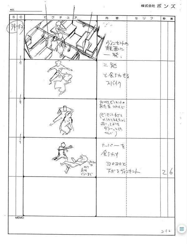 Best Animao  Storyboard Images On   Storyboard