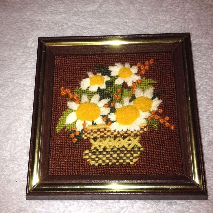 VTG Crewel Finished Cross Stitch Daisy Basket Framed 70s Mod Art Kitsch Flowers #Unbranded