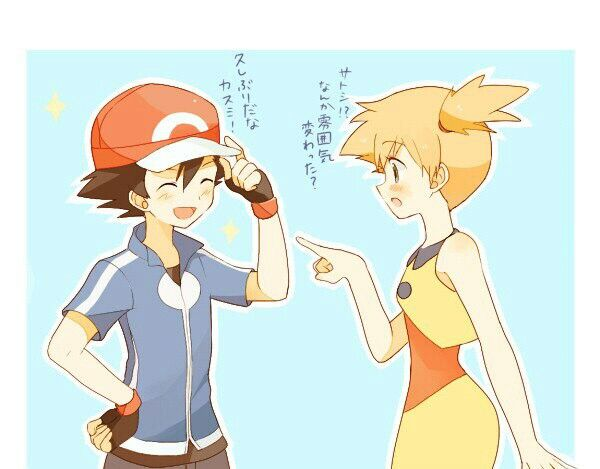 And And Pokemon And Dawn Ash Misty Drew Paul Couples May