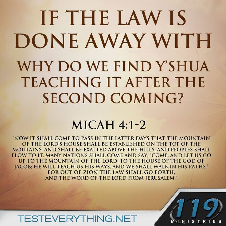 He lived it, taught it, and will enforce it.  He is The Word!  from 119 Ministries ~ Test Everything