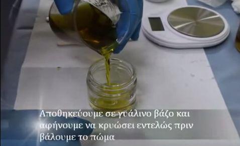 MELISSOCOSMOS: Κεραλοιφή με μελισσοκέρι, λάδι, μαστίχα και αιθέρια έλαια: Συνταγή VIDEO