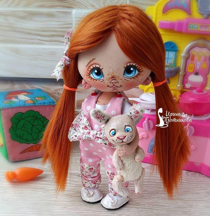 Заяц прям залюбленный #вхлам ,рожа счастливааааяяяяаааа.... Детка и дебилёхонький зай в резерве) #СладулькиотИриски #авторскаякукла #кукларучнойработы
