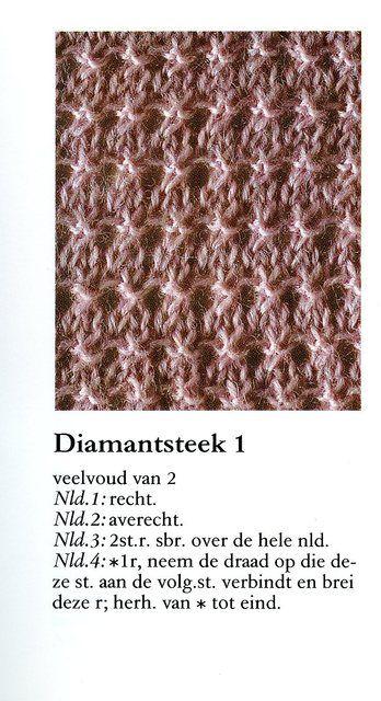 Diamantsteek 1 001 - Breisteken