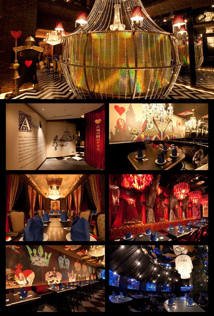 Alice's Fantasy Restaurant #5 | Alice in an old castle | Toshima, Tokyo, Japan
