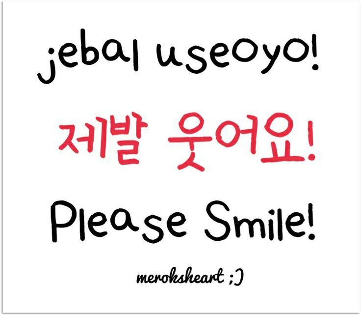 learn korean Please smile