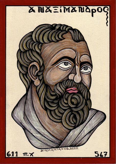 ΑΝΑΞΙΜΑΝΔΡΟΣ...Φυσικός... Φιλόσοφος ή φυσιολόγος απο την  Ιωνία, πολίτης της Μιλήτου.....αναφέρεται ως επιτυχημένος σπουδαστής της Αστρονομίας και της Γεωγραφίας και  υπέρμαχος της ακριβούς επιστήμης. Λέγεται, επίσης, ότι εισήγαγε τη χρήση του γνώμονα στην αρχαία Ελλάδα και ότι κατασκεύασε χάρτη του γνωστού τότε κόσμου...