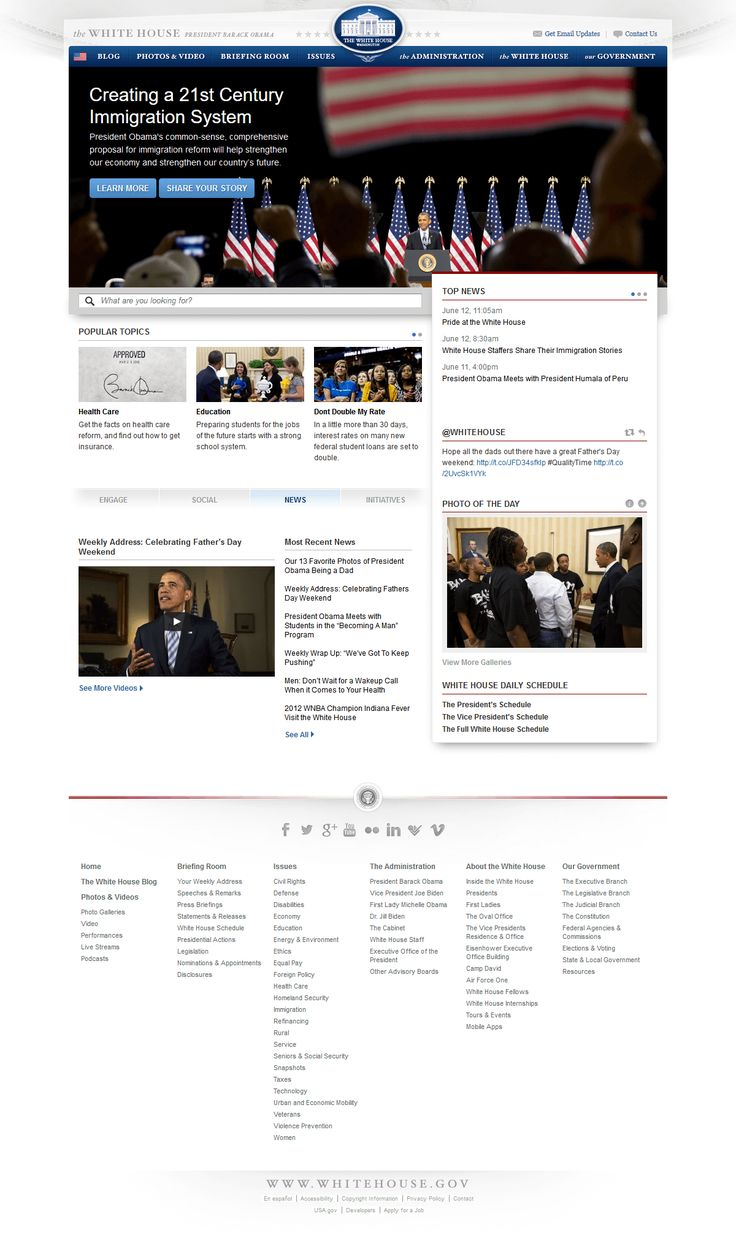 The White House website in 2013