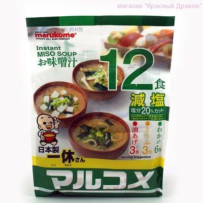 """Мисо-суп быстрого приготовления """"Marukome"""", с пониженным содержанием соли, 12 порций"""