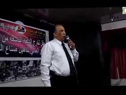 كلمة أ.د.عبدالوهاب شمسان عمد كلية الحقوق