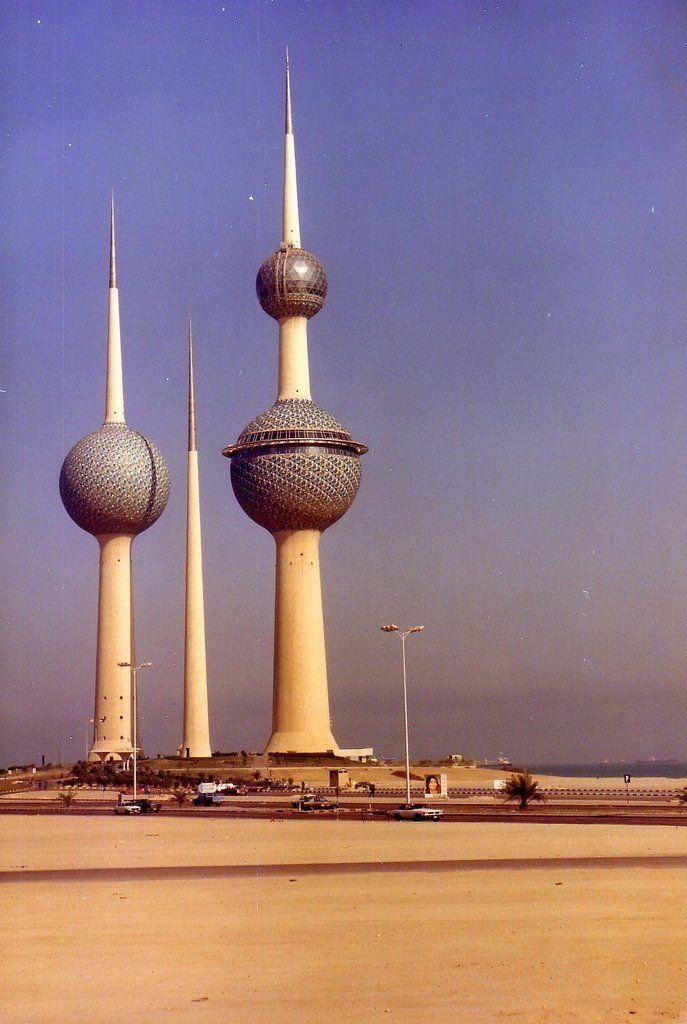 Dasman, Kuvajt                                                                Kuwait Tower