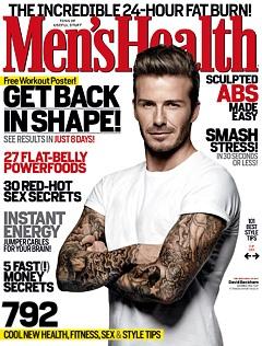 David Beckham - Men's Health (great man hair!)