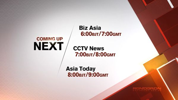 CCTV News by Renderon Broadcast Design, via Behance