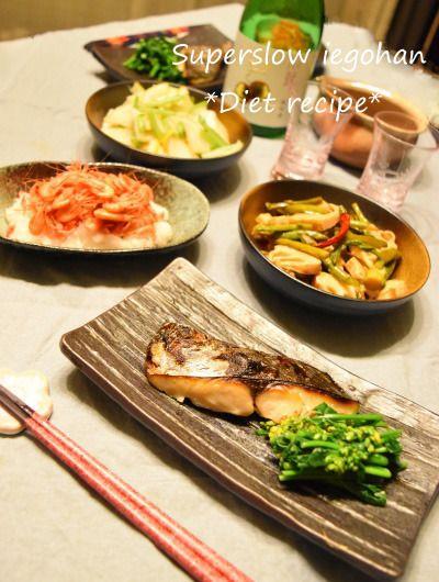 レシピ. 和食の献立「サワラの西京焼き&たけのこの南蛮漬け」春のおつまみ