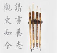 4 шт a комплект гладкие волосы Lian Brush густые ручка для каллиграфии