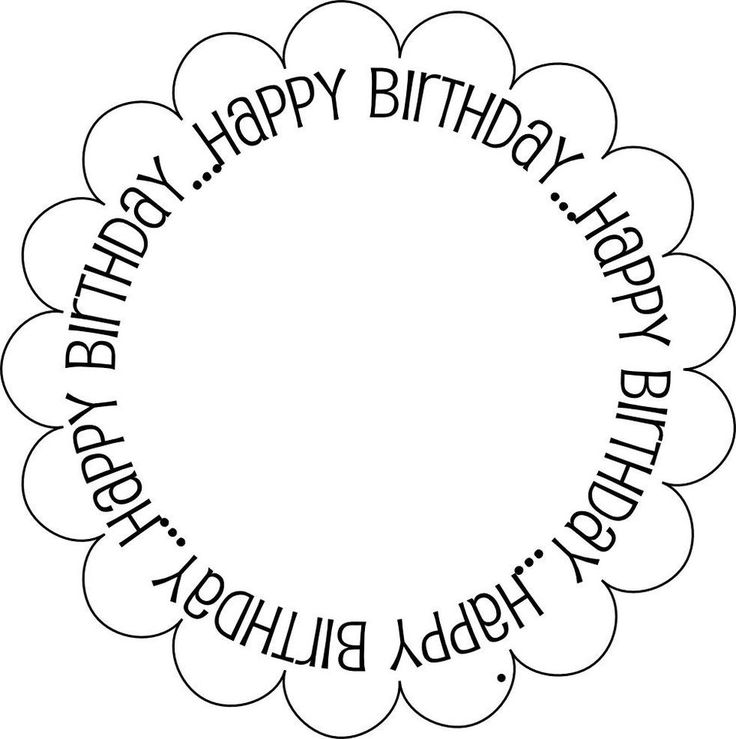 Printable Birthday Sentiment - Scallop Edge 2