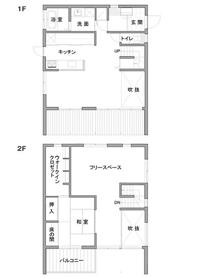寝室は和室。子供部屋は将来仕切って個室に | 施工例のご紹介 | 無印良品の家