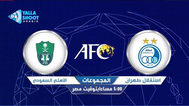 سيتم اضافة الفيديو قبل انطلاق المباراة مباشرة فانتظرونا مشاهدة مباراة الاهلي السعودي واستقلال طهران اليوم بث مباشر تحت شعار لا بديل عن النقاط الثل Youtube