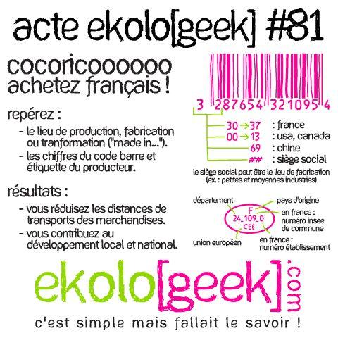 Ekolo[geek] – C'est simple mais fallait le savoir ! » Blog Archive » Acte…